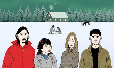Cartell de la comèdia 'Lapònia'