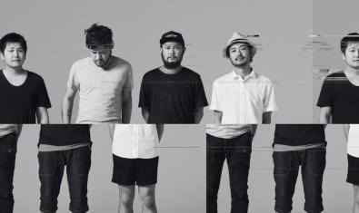 Els integrants de la banda japonesa de math rock Toe