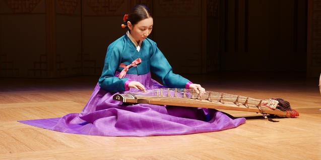 Eolssigu! Los sonidos de Corea