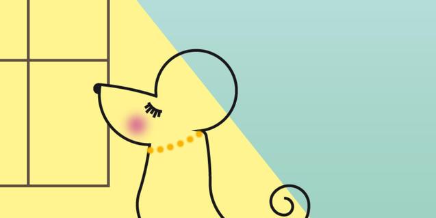 Cartel de la obra de teatro (dibujo de la ratita)