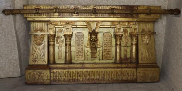 'UDJAT. El exotismo del antiguo Egipto en Barcelona', nueva exposición temporal del MUEC