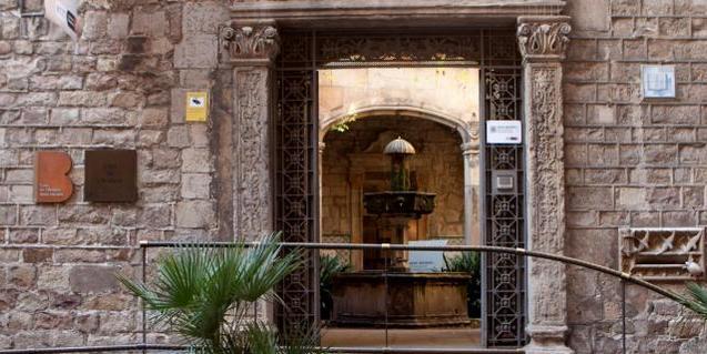 Archivo Histórico de Barcelona