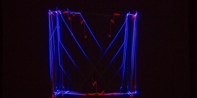 Una de las propuestas audiovisuales que se podrán ver en el Hangar