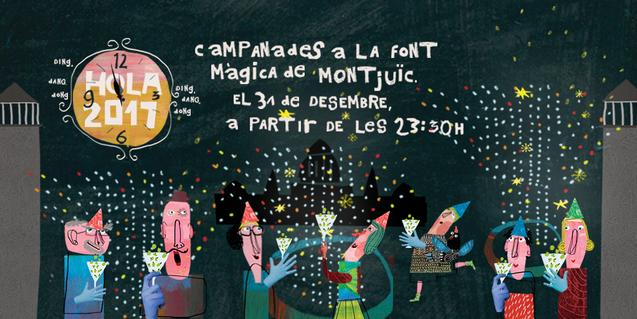 Banner fin de año, dibujos de personas de fiesta, reloj con el 2017