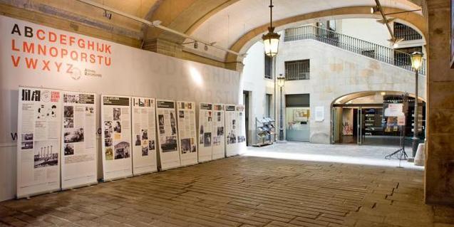El Ateneu organiza una visita cultural por sus instalaciones