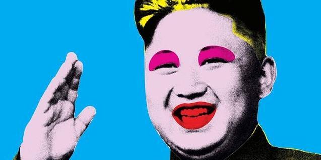 El cartel que promociona el evento, con una imagen de Mao de estilo Warhol