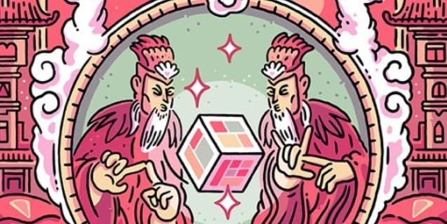 La imatge del cartell de Graf 2017: dos bruixots davant d'un cub màgic
