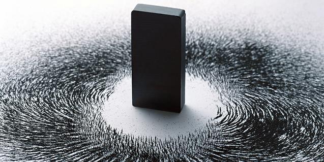 Representación del campo magnético.