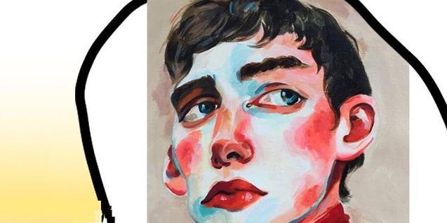 Una de les obres de l'artista asturiana que serà una de les primeres en exposar al centre