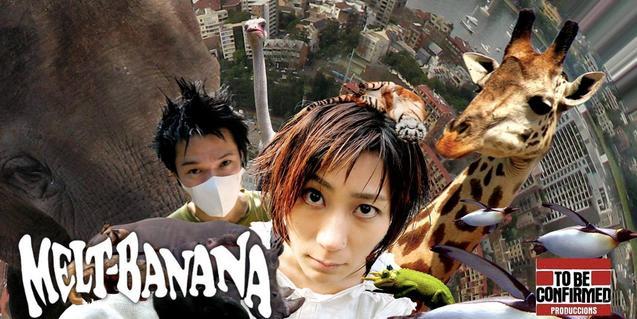 Fotomontaje que muestra a las dos integrantes de la banda rodeadas de animales