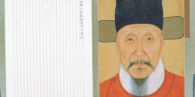 Retrato de He Bin, comandante de la dinastia Ming, que se puede ver en la exposición.