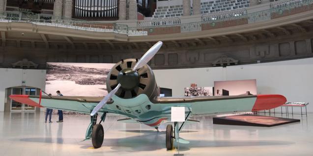 'Aeronàutica (vol) interior' al Museu Nacional d'Art de Catalunya