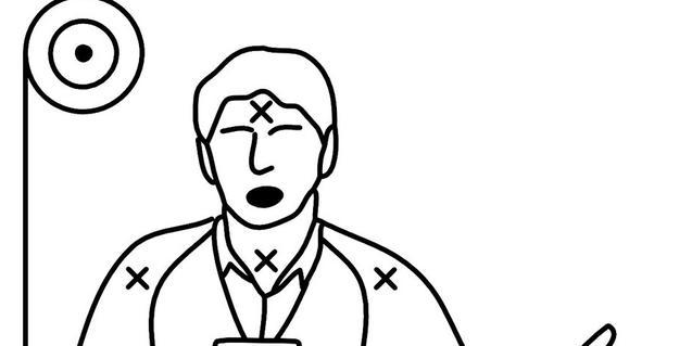 El dibujo de un hombre con unos círculos concéntricos sirve de imagen de este proyecto musical