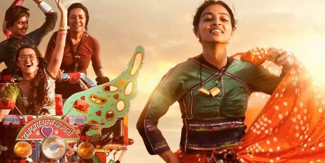 Parched, ciclo de cine índio