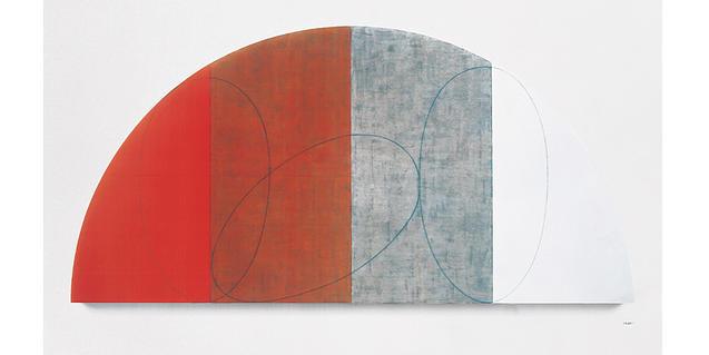 'Pla corb', de Robert Mangold, una de les obres exposades