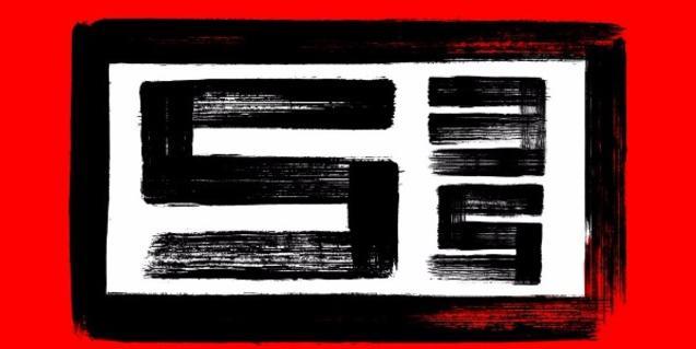 Una lletra S de Sidecar i el número 35 formen el logo creat per a l'aniversari de la sala