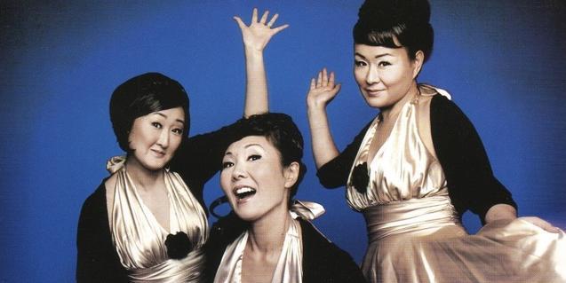 Les integrants d'aquest grup femení japonès