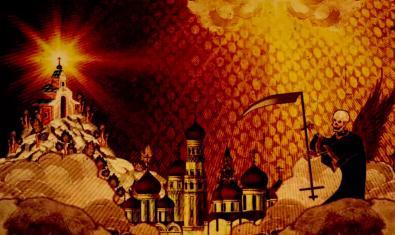 Dibujo de un paisaje con una iglesia ortodoxa iluminada y la imagen de la Muerte al fondo