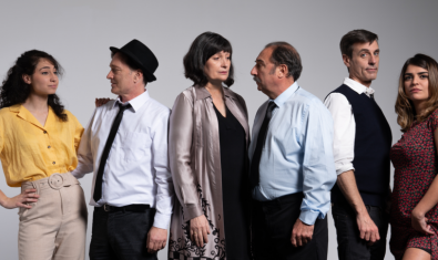 Los intérpretes de 'La canción de Ipanema'