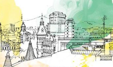 Il·lustració del cartell de la present edició del Cicle Arrelarts