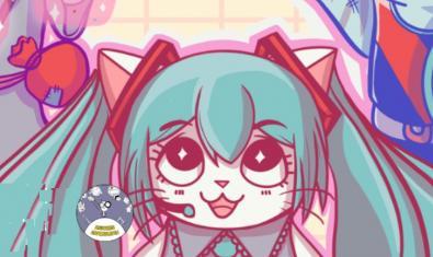 Un cartel al estilo de los cómics japoneses que muestra la cabeza de una gata sirve para anunciar la actividad