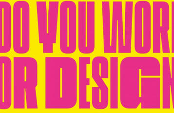 Do you work or design?