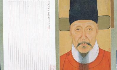 Retrat d'He Bin, comandant de la dinastia Ming, que es pot veure a l'exposició.