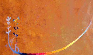 Imagen parcial de la obra 'Ofrenda', de Albert Gonzalo