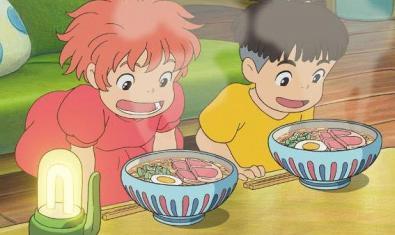 Fotograma de la pel·lícula Ponyo
