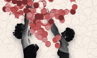 Una imatge del cartell que anuncia el festival i que mostra el dibuix de dues dones envoltades de cercles i figures geomètriques