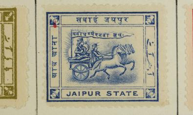 Uno de los más de 65.000 sellos de la Colección