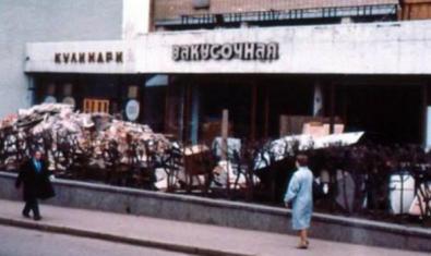 Una de les fotografies de l'artista mostra l'espai on es va instal·lar la primera hamburgueseria a Moscou
