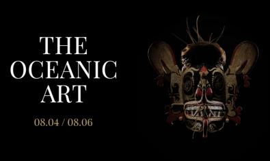The Oceanic Art en la galería Félix Cervera