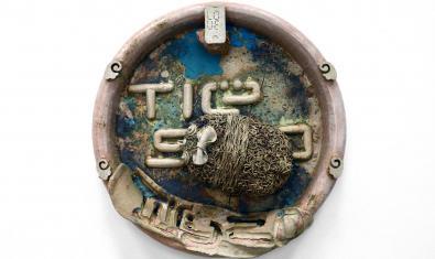 Una de les obres de Tim Breukers que s'exposen a la galeria