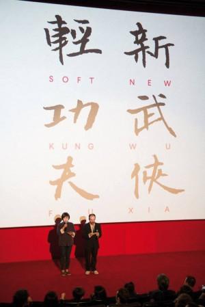 Foto: Lychee Film Festival