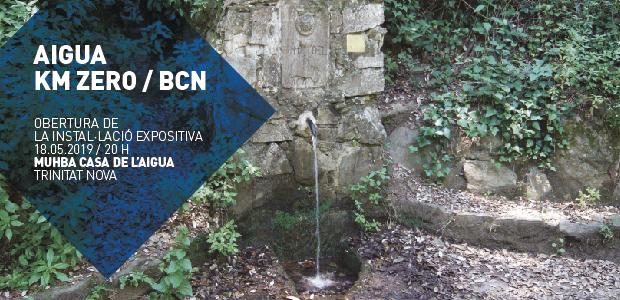 Font del Bacallà (Sant Genís dels Agudells). Foto: El Pou