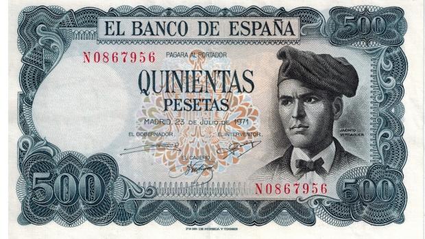 Billete de 500 pesetas emitido en 1971