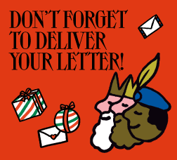 Campaign banner: Don't forget to deliver your letter!